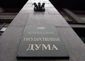 Весной будет внесен законопроект о наказании чиновников за срыв президентских поручений