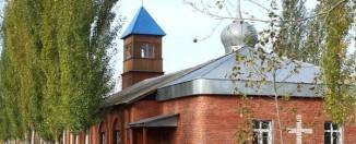 В Уфе будет возведен еще один православный храм. В городе Уфа объявили о постройке нового православного храма