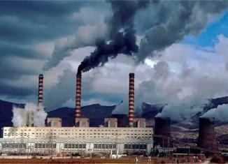 Современная энергетическая безопасность
